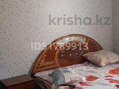 5-комнатный дом, 150 м², 10 сот., Ақсұнқар 539 за 36 млн 〒 в Шымкенте, Каратауский р-н — фото 3