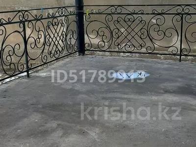 5-комнатный дом, 150 м², 10 сот., Ақсұнқар 539 за 36 млн 〒 в Шымкенте, Каратауский р-н — фото 14
