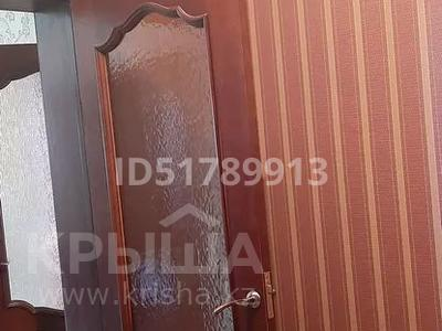 5-комнатный дом, 150 м², 10 сот., Ақсұнқар 539 за 36 млн 〒 в Шымкенте, Каратауский р-н — фото 16