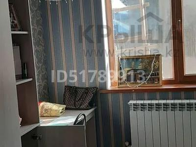 5-комнатный дом, 150 м², 10 сот., Ақсұнқар 539 за 36 млн 〒 в Шымкенте, Каратауский р-н — фото 18