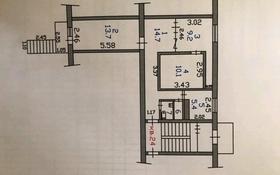 Офис площадью 55 м², 1-й микрорайон 4 за ~ 13 млн 〒 в Семее