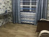 2-комнатная квартира, 61 м², 5/5 этаж посуточно