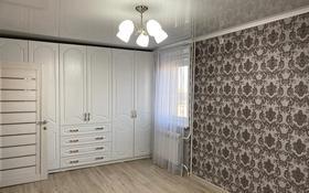 4-комнатная квартира, 100 м², 8/10 этаж, 8 мкр 15 за 26.5 млн 〒 в Рудном