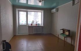3-комнатная квартира, 64 м², 4/5 этаж, Ескалиева 146 за 16 млн 〒 в Уральске