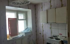 3-комнатная квартира, 55 м², 1/4 этаж, Камзина — Толстого за 9 млн 〒 в Павлодаре