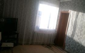 3-комнатный дом, 70 м², 5 сот., Жоламан 3 за 3.5 млн 〒 в Семее
