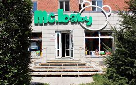Магазин площадью 147 м², Пр.Ауэзова 12 за 400 000 〒 в Усть-Каменогорске