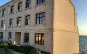 5-комнатная квартира, 250 м², 1/4 этаж, 15-й мкр Самал за 68 млн 〒 в Актау, 15-й мкр