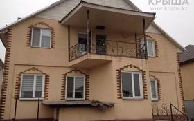 8-комнатный дом, 240 м², мкр Курылысшы за 55 млн 〒 в Алматы, Алатауский р-н