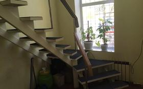 4-комнатный дом, 105 м², 4 сот., Цикличный за 44 млн 〒 в Караганде, Казыбек би р-н