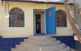 Офис площадью 59 м², 9-й мкр 28 за 15 млн 〒 в Актау, 9-й мкр