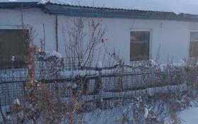 4-комнатный дом, 52.1 м², 5 сот., Жукова 6 за 4.6 млн 〒 в Усть-Каменогорске
