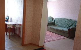 2-комнатная квартира, 50.5 м², 2/2 этаж, Квартал В 14 за 12 млн 〒 в Семее
