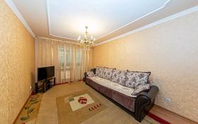 3-комнатная квартира, 96 м², 3/16 этаж, Б. Момышулы 12 за 31 млн 〒 в Нур-Султане (Астана), Алматы р-н