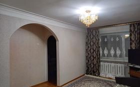 2-комнатная квартира, 44.4 м², 1/3 этаж, Ленина 96 — Мусина за 8 млн 〒 в Балхаше
