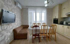 3-комнатная квартира, 97.2 м², 9/12 этаж, Саина 13а — Мустай Карима за 63.5 млн 〒 в Алматы, Ауэзовский р-н