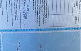 Участок 4 сотки, Карлыгаш — Электросеть за ~ 2.4 млн 〒 в Каскелене