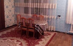 2-комнатная квартира, 46.3 м², 2/5 этаж, проспект Тауелсиздик за 12.6 млн 〒 в Нур-Султане (Астана), Алматы р-н