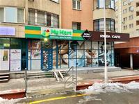 Магазин площадью 225.8 м²