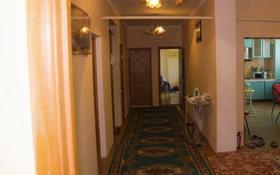 5-комнатный дом, 260 м², 15 сот., Казыбек би 90 за 22 млн 〒 в Жибек Жолы