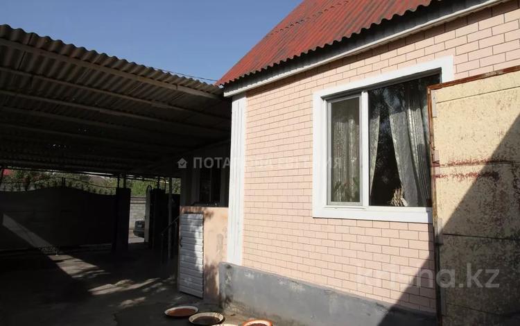 4-комнатный дом, 162 м², 6 сот., мкр Алатау за 48 млн 〒 в Алматы, Бостандыкский р-н