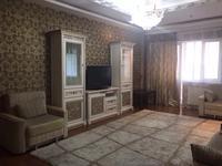 3-комнатная квартира, 140 м², 5/18 этаж посуточно
