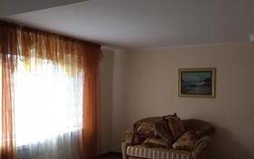6-комнатный дом, 250 м², 10 сот., Алия молдагулова за 38 млн 〒 в Экибастузе