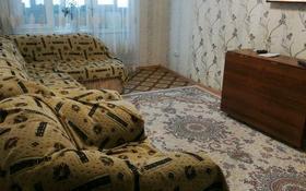 3-комнатная квартира, 63 м², 3/4 этаж, 2мкр за 15.3 млн 〒 в Талдыкоргане