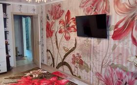2-комнатная квартира, 49.4 м², 5/5 этаж, Ломова 141 за 12.7 млн 〒 в Павлодаре