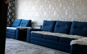 3-комнатная квартира, 63.6 м², Сокол за 21 млн 〒 в Петропавловске