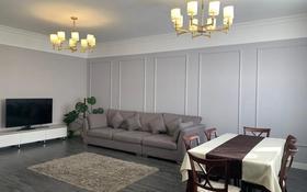 4-комнатная квартира, 182 м², 4/4 этаж, Макпал 5 за 136 млн 〒 в Нур-Султане (Астана), Есильский р-н