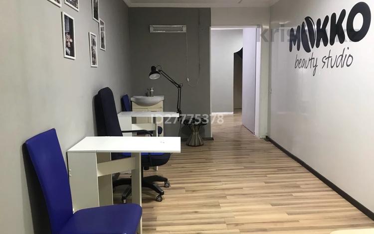 Помещение (салон) за 160 000 〒 в Нур-Султане (Астана), Алматы р-н
