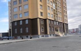 Помещение площадью 207 м², 32Б мкр 3 за 2 500 〒 в Актау, 32Б мкр