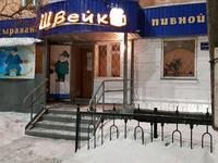 Пивной бар за 15 млн 〒 в Кокшетау