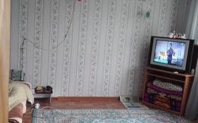 2-комнатная квартира, 33 м², 5/5 этаж, Лободы 43 за 4 млн 〒 в Караганде, Казыбек би р-н