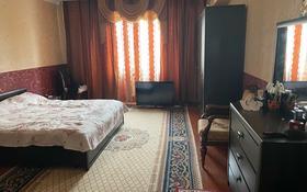 3-комнатная квартира, 103 м², 6/8 этаж, Алтын аул 4 — Абылай хана за 28 млн 〒 в Каскелене