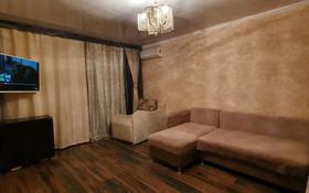 2-комнатная квартира, 52 м², 7/9 этаж, улица Машхур Жусупа 284/1 — Чокина-Машхур Жусупа за 14.5 млн 〒 в Павлодаре