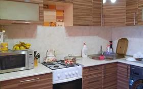 2-комнатная квартира, 52 м², 9/9 этаж, Карбышева 7 за 12.5 млн 〒 в Костанае