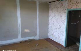 4-комнатный дом, 80 м², 6 сот., Пионерская 29 — Мирная за 3.2 млн 〒 в Дарьинске