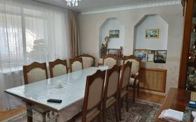 4-комнатная квартира, 85 м², 2/5 этаж, Интернациональная 62 за 17.5 млн 〒 в Щучинске