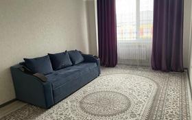 3-комнатная квартира, 75 м², 3/9 этаж помесячно, мкр Нурсат 2 98 за 160 000 〒 в Шымкенте, Каратауский р-н