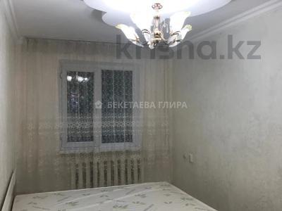 3-комнатная квартира, 59 м², 1/4 этаж, мкр №3, Мкр №3 34 — проспект Абая за 19.2 млн 〒 в Алматы, Ауэзовский р-н — фото 8