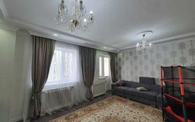 3-комнатная квартира, 103 м², 15/16 этаж, Мангилик Ел 17 за ~ 43 млн 〒 в Нур-Султане (Астана), Есильский р-н