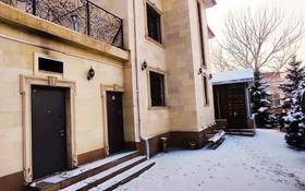 7-комнатный дом помесячно, 400 м², 20 сот., мкр Ремизовка, Мкр Ремизовка за 1.5 млн 〒 в Алматы, Бостандыкский р-н