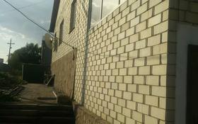 7-комнатный дом, 360 м², 20 сот., Лазо 120 за 36 млн 〒 в Темиртау