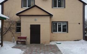 6-комнатный дом, 240 м², 6 сот., Алматинская за 41.5 млн 〒 в Уральске