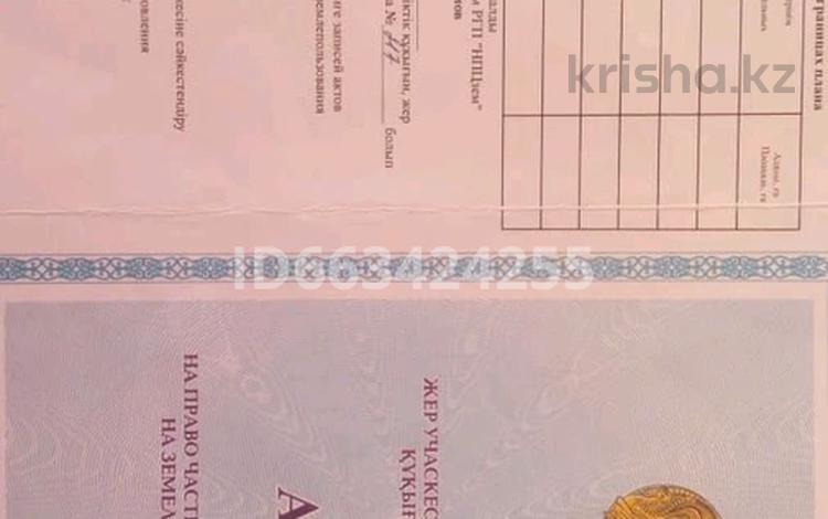 Участок 5 га, Кызылорда за 2.5 млн 〒