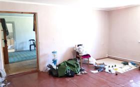 2-комнатный дом, 40 м², 3 сот., Абая за 7 млн 〒 в Бельбулаке (Мичурино)