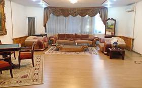 5-комнатная квартира, 230 м² помесячно, Богенбай батыра 79 — Калдаякова за 500 000 〒 в Алматы, Медеуский р-н