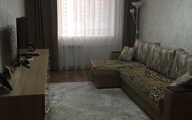 1-комнатная квартира, 38.1 м², 3/5 этаж, И.Есенберлина 4/1 за 16 млн 〒 в Усть-Каменогорске